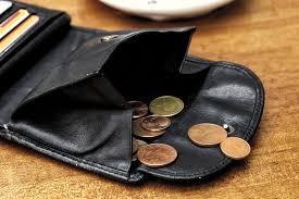 ブログ始めたばかりの雑魚が最初の1か月でいくら稼げたか