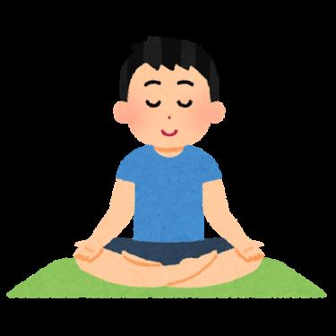 疲れが取れない?集中力が続かない?解決するために必要なのは「最高の休息法」!